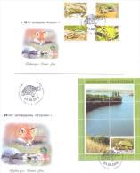 2013, Natural Reserves, Jagorlyk, Reptilies & Amphibies, 2 FDC, Mint/** - Turtles