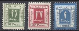 Malakote, Malakotte, DOA, Witu, Wituland, Guter Scan, Ca. 1890, 16 Pesa, 32 Pesa, 1 Rupie,  Alle Ungebraucht Ungummiert - Colonia: Africa Orientale