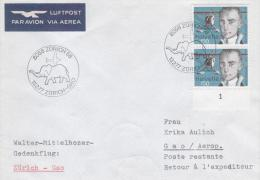 Mali 1977 Zurich Switzerland To Gao Mali Special Flight Cover Elephant Airplane - Olifanten