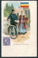 La Poste En Roumanie - Romania Stamp, Flag, Postman & Bycycle - Postal Services