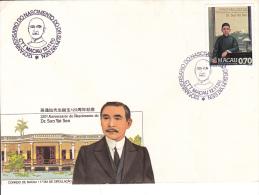 Celebrating 120 Years Of The Birth Of Dr. Sun Yat Sen - China