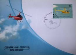 Macedonia / FDC / Transportation / Flying Objects / Helicopters - Macédoine