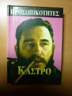 Fidel Castro Cuba - Old Mini Book From Greece - Other