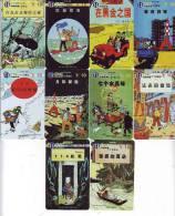 T04162 China Phone Cards Tintin 10pcs - BD