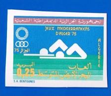 Algérie Algeria Natation Swimming Schwimmen Mediterranean Games Jeux Méditerranéens Imperforate Non Dentelée ND Imperf - Swimming