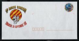 =FSM : PAP France 98 Ballon - 66 - CERET. 15è Ronde Cérétane. ( N° 889 Lot 106/262 ). Neuf - Prêts-à-poster: TSC Et Repiquages Semi-officiels