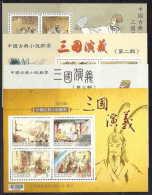 Complete 4 S/s 2000-2010  Romance 3 Kingdoms Martial Boat Arrow Medicine Music Chess Bridge Horse Wine - Wines & Alcohols