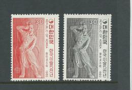 1980  5000 Years Of Korean Art (8th Series)  Complete MUH SG Catalogue  No´s 1457 & 1458 - Korea, South