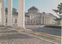 ZS46526 Leningrad    2 Scans - Moldavie