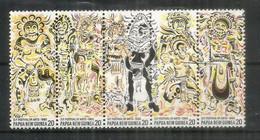 Papouasie. Carnaval Des Arts Du Pacifique.  5 T-p Neufs **  Yvert 384/8 - Karnaval