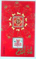 China Special Stamp S/S 2013-1 New Year Of The Snake Zodiac Animal - Blocchi & Foglietti