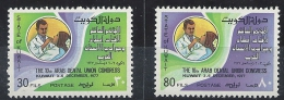 Kuwait ** MNH 1977 Dental Union Congress Dentistry Tooth Teeth Medicine - Kuwait