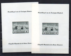 Chapelle Musicale Reine Elisabeth Avec Monogramme, BF 14**+ PR 46 – 47 – 47 V1 - Privé- & Lokale Post