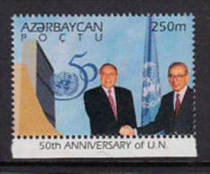 A5238 AZERBAIJAN 1995, 50th Anniversary United Nations (UNO) Mi 254  MNH - Azerbaïjan