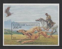 Kazakstan (1996) Yv. Bf. 7  /  Dogs - Perros - Hunde - Chiens - Hunting - Horse - Cheval - Pferde - Hunde