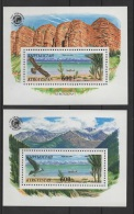 Kyrgyzstan (1995) Yv. Bf. 10/11  / Birds Of Prey - Eagles - Aigle - Rapaces - Aguila - Oiseaux - Vogel - Aigles & Rapaces Diurnes