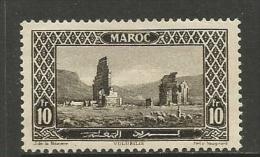 Fr Morocco  1923   Sc#115  10fr  MH*     2016 Scott Value $12 - Unused Stamps