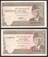 PAKISTAN BANKNOTE Old 5 Rupees M Yaqoob & Wasim Aon Jaffry, UNC - Pakistan