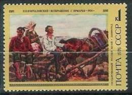1976 N° 4235** Luxe - 1923-1991 USSR