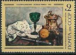 1976 N° 4236** Luxe - 1923-1991 USSR