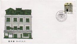 Chine 1986 2780 FDC - Constructions Provinciales Traditionnelles - Habitation Shangai - 1949 - ... République Populaire