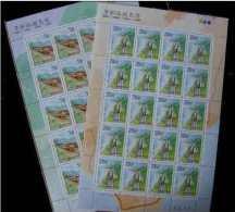 1997 Around The Island Railway Stamps Sheets Train Railroad Locomotive Tunnel - Geology
