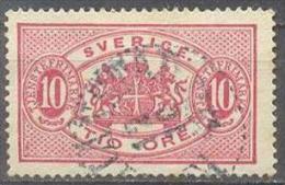 1881 Second Issue 10 Öre Mi 5Bb /Facit TJ16B / Sc O17  / YT 5 Used / Oblitéré / Gestempelt [lie] - Service