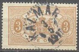 1881 Second Issue 3 Öre Mi 1B / Facit TJ12 / Sc O13  / YT 1A Used / Oblitéré / Gestempelt [lie] - Service