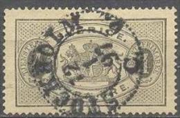 1881 Second Issue 4 Öre Mi 2Ba / Facit TJ13A / Sc O14a  / YT 2A Used / Oblitéré / Gestempelt [lie] - Service