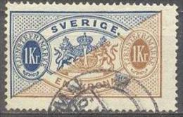 1896 Second Issue 1 Krona Mi 11Bb / Facit TJ24B / Sc O25  / YT 11A Used / Oblitéré / Gestempelt [lie] - Service