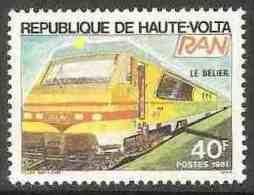 "Upper Volta Haute Volta Obervolta 1981 Mi 833 YT 550 ** ""Le Belier"" Express Train  / Zug– Railway Abidjan-Niger (RAN) / - Treinen"