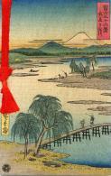 JAPON - JAPAN - CARNET DE NOEL -  NOUVEL AN + PHOTO - VIERGE - Xmas