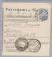 Lettland 1930-02-06 Ventspits + Inversstempel Auf Postquittung - Lettonie