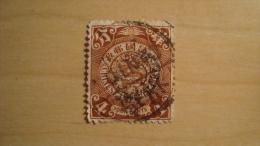 China  1898  Scott #101  Used Dragon Coil - Oblitérés