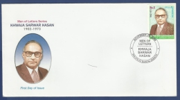 PAKISTAN 2005 MNH FDC FIRST DAY COVER KHWAJA SARWAR HASAN, MEN OF LETTERS SERIES, ACADEMIC, ADMINISTRATOR - Pakistan