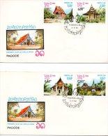 LAOS. N°418 + 420-1 & 423 Sur 2 Enveloppes 1er Jour (FDC´s) De 1982. Pagodes. - Buddhism