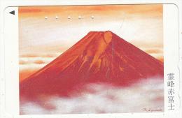 JAPAN - Volcano(250-448), 04/90, Used - Volcanos