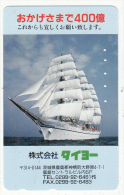JAPAN - Sailing Boat, Used - Bateaux