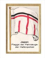 Bulgaria Fahnenbilder - 1930 - 210. Japan - Autres