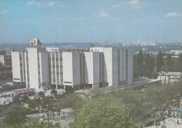 ZS46088 Central Department Store    2 Scans - Moldavie