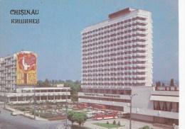 ZS46041 Hotelul Intourist  Chisinau   2 Scans - Moldavie