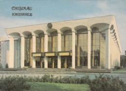 ZS46060 Sala Prieteniei  Chisinau   2 Scans - Moldavie