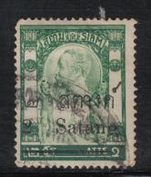 SS730 - SIAM 1908 , Due Usati - Siam