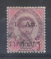 SS731 - SIAM 1890 , 1a Su 12a Yvert N. 19 - Siam