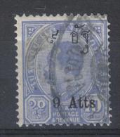 SS763 - SIAM 1908 , 9a Su 10a Yvert N. 71 - Siam