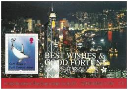 South Georgia 1997 - Retour De Hong Kong A La Chine - BF Neufs*** (MNH) - Géorgie Du Sud