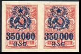 RUSSIA / GEORGIA 1923 350.000R SC#54 Pair MNH (CV$14 For HINGED) (4D1017) - Georgia