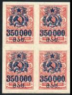 RUSSIA / GEORGIA 1923 350.000R SC#54  Block Of 4 MNH (CV$28 For HINGED) (4D1017) - Georgia