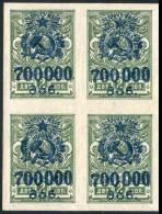 RUSSIA / GEORGIA 1923 700.000R SC#55 Block Of 4 MNH (CV$28 For HINGED) (4D1017) - Georgia