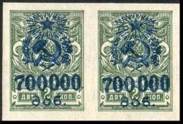 RUSSIA / GEORGIA 1923 700.000R SC#55 Pair  MNH (CV$14 For HINGED) (4D1017) - Georgia